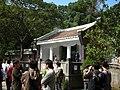 慈湖陵寢 - panoramio.jpg