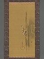 月次絵-Activities of the Twelve Months - (Tsukinami-e) MET DP-14524-008.jpg