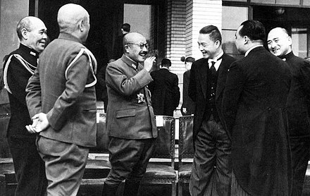 Wang Jingwei of the Japanese-sponsored puppet government in Nanjing meeting with Tojo in 1942 Wang Jing Wei Jian Dong Tiao Ying Ji .jpg