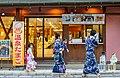 温泉たまご (46347383121).jpg