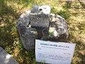 琵琶湖疏水記念館 - 琵琶湖疎水工事の測量に使われた石点.JPG