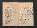 職人盡歌合-Poetry Contest by Various Artisans (Shokunin zukushi uta-awase) MET JIB97 007.jpg