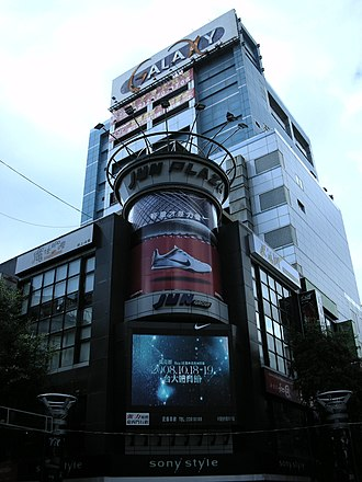 The Amazing Race 19 - Upon arriving in Taipei, teams had to look up for their clue on an electronic billboard at Ximending, written in Mandarin.