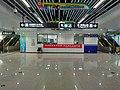 青岛地铁13号线世纪大道站站厅.jpg