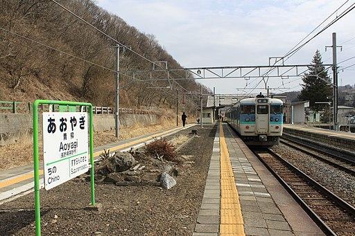 青柳駅 - panoramio