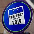 -nominee -primaries -euelections2019 -eu2019 (46886649351).jpg