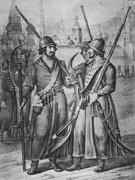 File:01 106 Book illustrations of Historical description of the clothes and weapons of Russian troops.jpg