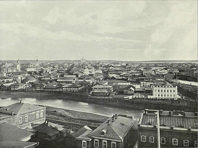 File:022 Томск Общий вид с воскресенской горы на новособорную площадь (cropped).jpg