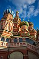 0242 - Moskau 2015 - Basilius Kathedrale (25795928193).jpg