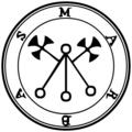 05-Marbas seal.png
