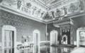 06- Sala del Trono, 1900.png