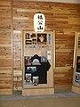 07-楠公山・展示パネル.jpg