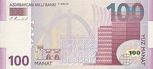 Валюта свазиленда 9 букв 1 гетьман 2000 цена в гривнах