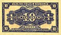 10 cents - Kuang Hsin Syndicate of Heilungkiang (1929) 02.jpg