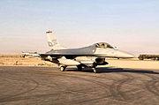 111th Fighter Squadron - General Dynamics F-16C Block 25E Fighting Falcon 84-1254