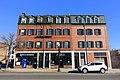 116-122 West Broadway - South Boston, Massachusetts - DSC08856.jpg