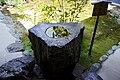 130518 Jiko-in Yamatokoriyama Nara pref Japan11s10.jpg