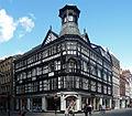 15-17 King Street, Manchester.jpg