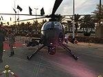 15- Saudi Arabian National Guard AH-6 Little Bird (My Trip To Al-Jenadriyah 32).jpg