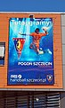 1506 Arena Szczecin Banner Pogoń Handball Szczecin ZS.jpg