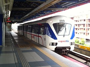 Kelana Jaya line - Image: 150701 Rapid KL Kelana Jaya Line ART Mark II train