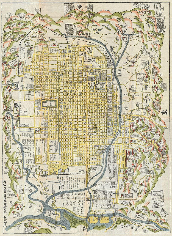 1696 Genroku 9 (early Edo) Japanese Map of Kyoto, Japan - Geographicus - Kyoto-genroku9-1696