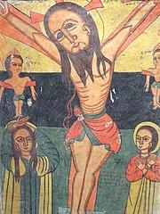File:16th-Century Icon of Christ - Institute of Ethiopian Studies