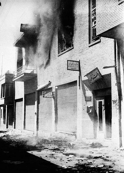 File:1953 Iranian coup d'état - Office of Bakhtar - Hossein Fatemi's newspaper.jpg