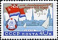 1960 CPA 2448.jpg
