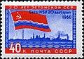 1960 CPA 2449.jpg