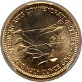 1983 Alexander Calder Half-Ounce Gold Medal (rev).jpg