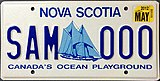 1989 Nova Scotia license plate SAM 000 SAMPLE.jpg