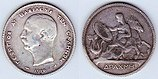 1 drachma 1910, Greece.jpg