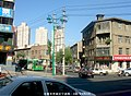 2007年夏 长春市宁波路(新京入船町) - panoramio.jpg