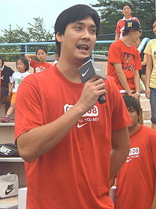 2008 Nike Plus Human Race in Taipei Training Run in Hsinchuang Taipei County Lei Tien.jpg
