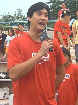 Tien Lei - Tien at the 2008 Nike Plus Human Race event in Xinzhuang District, New Taipei City