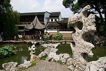 20090905 Suzhou Lion Grove Garden 4502.jpg