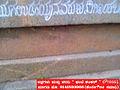 2011magadi kempegowda or bangalore kempegowda's ded place of kempapura village in magadi.jpg