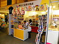 2013TIBE Day4 Hall2 Maidsheart Boardgames 20130202.JPG