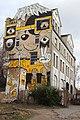 2014-02 Halle Street Art 05.jpg