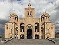 2014 Erywań, Katedra św. Grzegorza Oświeciciela (09).jpg