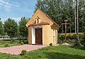 2016 Kaplica św. Anny w Ławicy 02.jpg