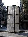 262 Capsa de llum, de Jaume Plensa, av. Ramon Folch (Girona).jpg