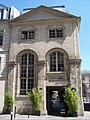 277 rue Saint-Jacques (Paris Americain Academy).JPG