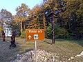30.10.2011. Marija Bistrica - panoramio (3).jpg