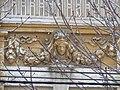 35-101-0548 Шевченка, 8 дріб 1 (фрагмент).jpg