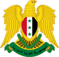 3 star Syria coat of arms.png