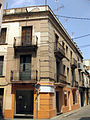 427 Conjunt del carrer Concepció, cantonada amb Sant Joan Baptista.jpg