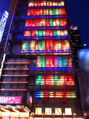 New 42nd Street - The New 42nd Street's headquarters building at night