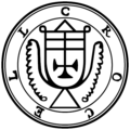 49-Crocell seal.png